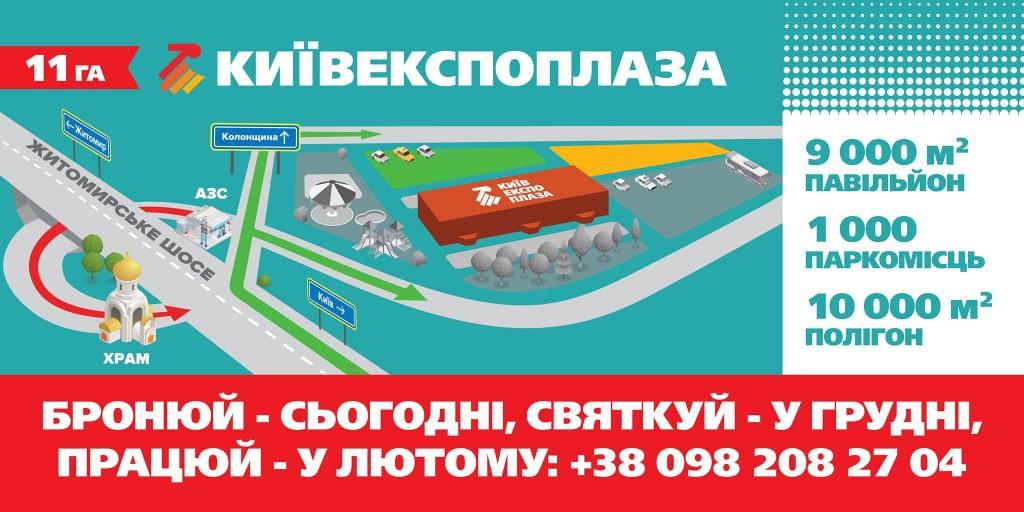 Карта расположения ВЦ КиевЭкспоПлаза