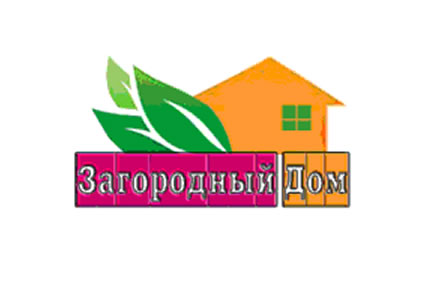 10-12 октября в национальном выставочном комплексе «Экспоцентре Украины» пройдет выставка-ярмарка «Загородный дом -2013»