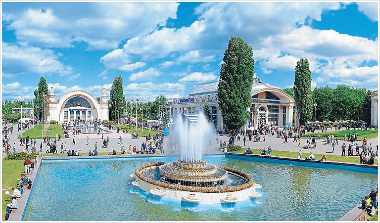 Национальный комплекс «Экспоцентр Украины» ВДНХ