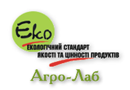 """4 – 6 сентября 2013 в КиевЭкспоПлаза состоится экспозиция """"Агро-Лаб-2013"""""""