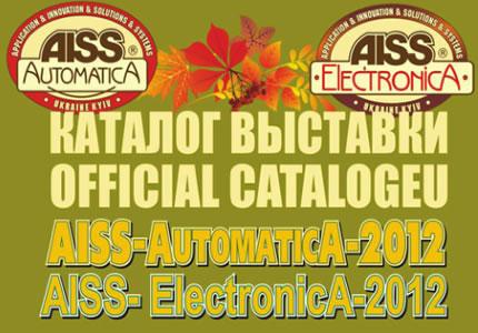 19 – 21 ноября 2013 года пройдет международная выставка AISS-AutomaticA-2013