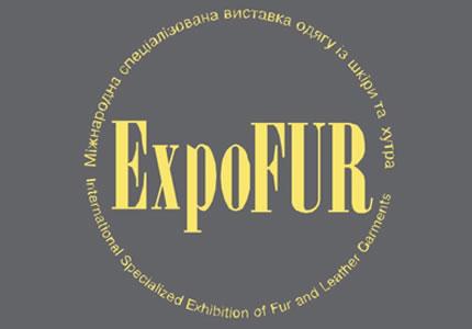 Меховая выставка EXPO FUR пройдет 23-26 июля в МВЦ
