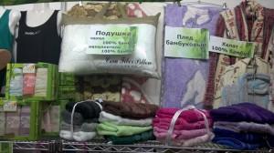 ароматические подушечки