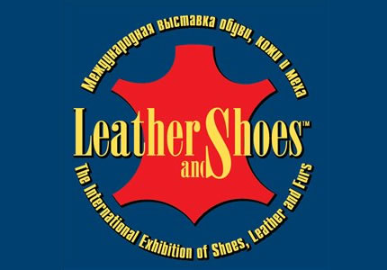 Выставка Leather and Shoes пройдет 23 – 26 Июля 2013 в МВЦ