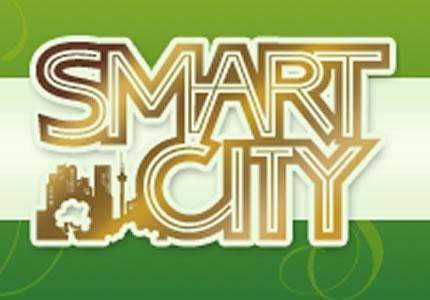 С 19 по 21 ноября в Киеве пройдет выставка SMART CITY - умный город