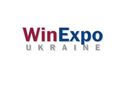 1 – 30 Ноября 2013  в Киеве пройдет выставка вина WinExpo Ukraine
