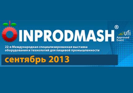 10-12 сентября в МВЦ пройдет выставка пищевого оборудования и технологий INPRODMASH
