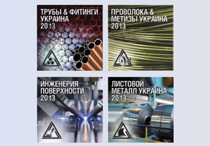 15-17 октября в КиевЭкспоПлаза пройдет промышленная выставка выставка Kyiv Technical Trade Show