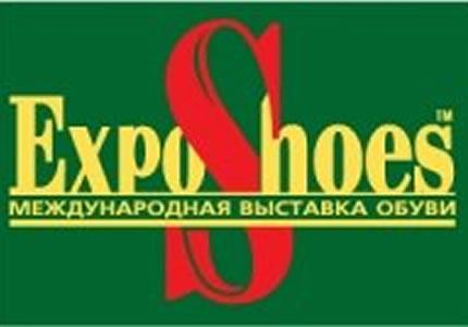 8 - 11 октября в МВЦ состоится выставка обуви и аксессуаров Expo Shoes