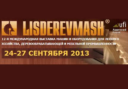 """24 – 27 cентября пройдет выставка машин и оборудования для лесного хозяйства """"Lisdrevmash - 2013"""""""