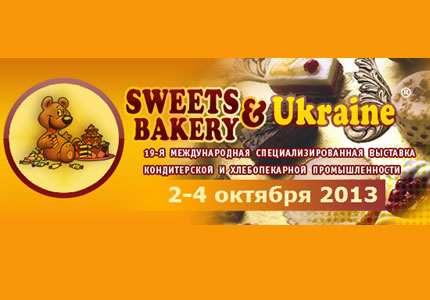 """2-4 октября в ACCO International пройдет выставка сладостей """"Sweet & Bakery"""""""