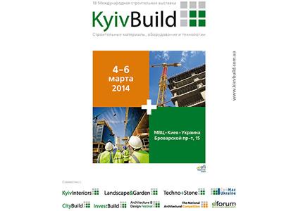 4-6 марта 2014 года в МВЦ пройдет международная строительная выставка KyivBuild