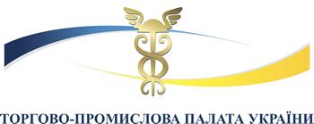 ТПП Украины