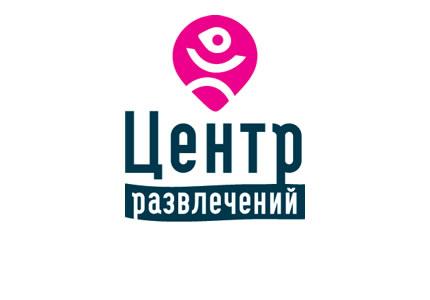 25-28 февраля в КиевЭкспоПлазе  пройдет выставка «Центр Развлечений-2014»