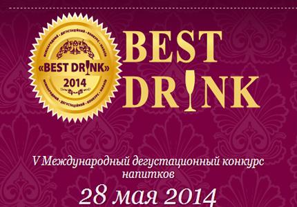 """28 мая в Акко Интернешнл пройдет дегустационный конкурс напитков """"BEST DRINK'2014"""""""
