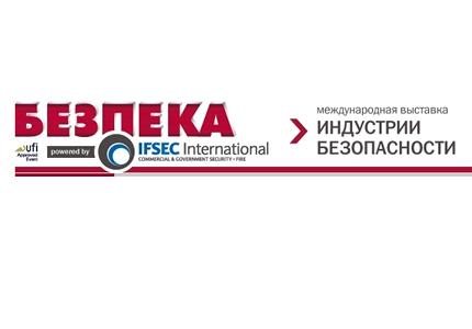 14-17 октября в КиевЭкспоПлазе пройдет выставка «Безпека-2014»