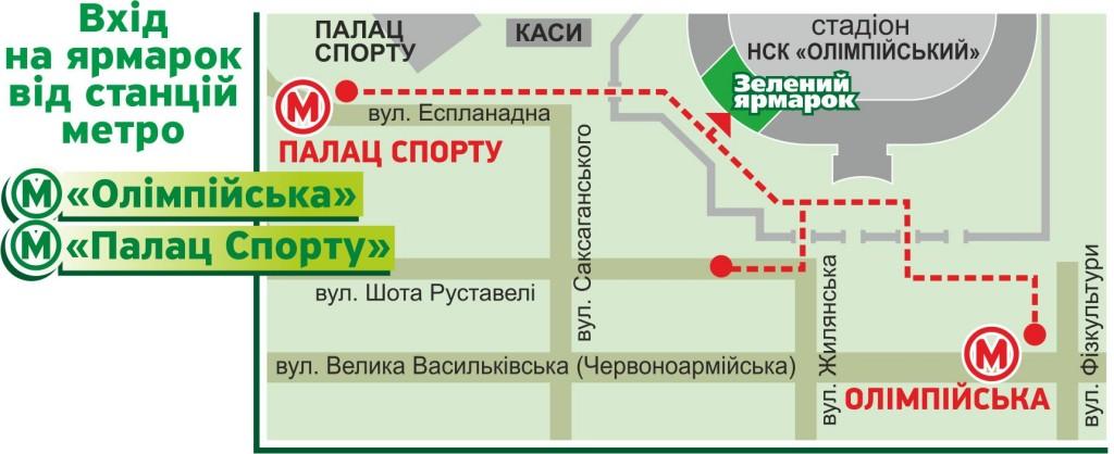 карта расположения Зеленой Ярмарки