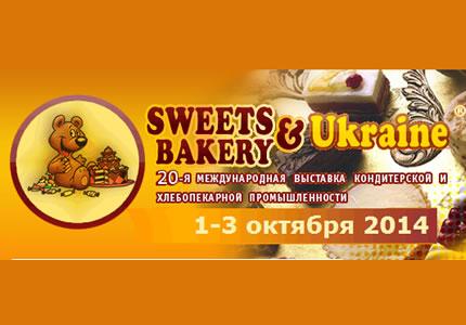 """1-3 октября в АККО Интернешнл пройдет выставка кондитерской и хлебопекарной промышленности """"Sweets & Bakery Ukraine"""""""