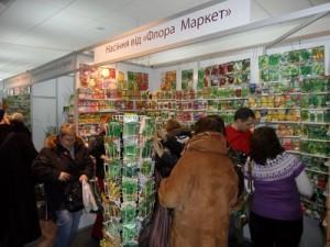 Выставка Зеленая ярмарка на НСК Олимпийский