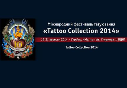 19-21 сентября на ВДНХ пройдет ежегодный международный фестиваль «Tattoo Collection»