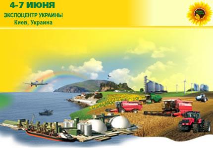 """4-7 июня на ВДНХ пройдет Международная агропромышленная выставка """"АГРО-2014"""""""