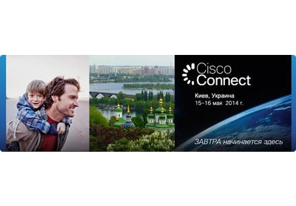 15-16 мая в КиевЭкспоПлазе пройдет конференция Cisco Expo