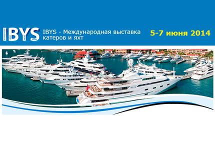 """5-7 июня в яхт-клубе """"Червона Калина"""" пройдет международная выставка катеров и яхт IBYS"""