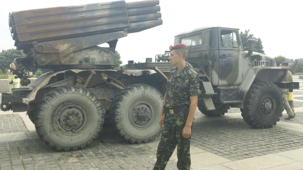 "Ракетная установка ""ГРАД"""