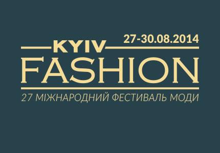 27-30 августа в КиевЭкспоПлазе пройдет выставка КИЕВ ЭКСПО СТИЛЬ