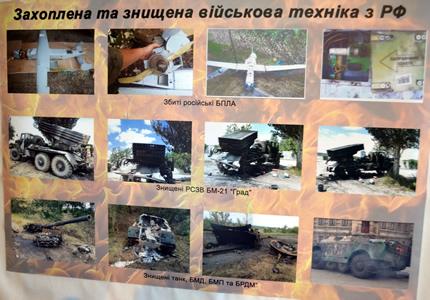 В Музее ВОВ открылась выставка оружия РФ на Донбассе