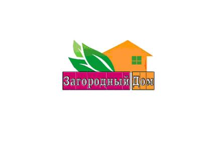 """9-12 октября на ВДНХ пройдет выставка экспозиция """"Загородный дом»"""
