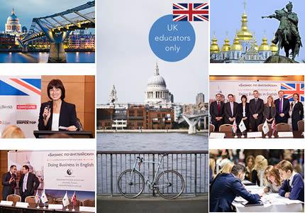 18 октября пройдет специализированная выставка британского образования «Бизнес по-английски 2014»