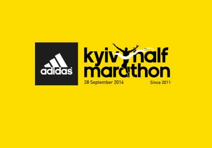 28 сентября в Украинском Доме пройдет массовый беговой марафон Kyiv Half Marathon 2014