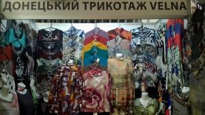 трикотаж из Украины