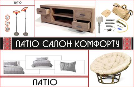 """Салоне-магазине """"Патіо"""" проходит выставка мебели и предметов интерьера для комфортной жизни"""
