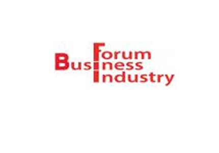 C 1 по 31 декабря в МВЦ пройдет форум «Индустрия бизнеса»