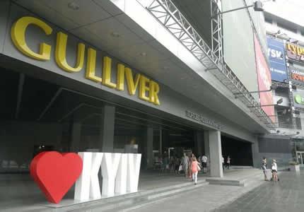 """С 31 января по 1 февраля в ТРЦ """"GULLIVER"""" пройдет выставка-ярмарка мастеров рукоделия"""
