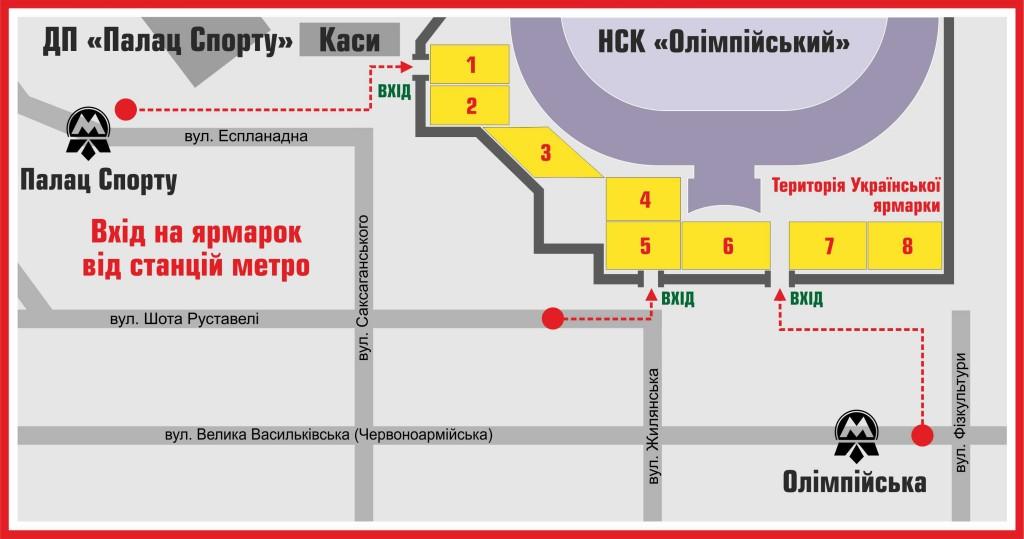 карта расположения ярмарки