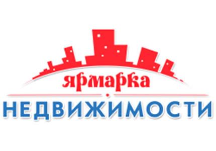С 26 по 28 марта во Дворце Спорта пройдет IV Международная выставка недвижимости «ЯРМАРКА НЕДВИЖИМОСТИ»