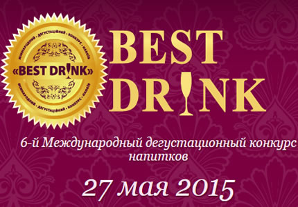 """27 мая в Acco International пройдет дегустационный конкурс напитков """"Best Drink"""""""