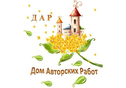 """16 мая в парке культуры и отдыха """"Победа"""" пройдет Фестиваль Авторских Работ"""