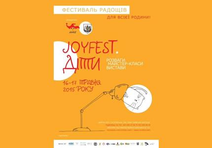 16-17 мая в Киевской Крепости пройдет Фестиваль Авторских работ от украинских мастеров