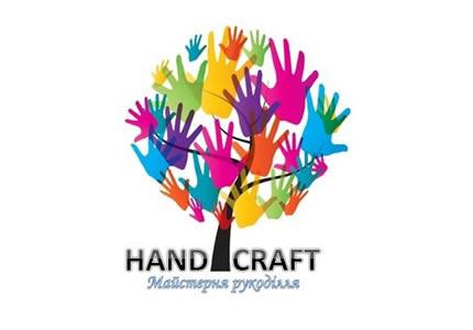27-28 июня на Майдане пройдет выставка - ярмарка авторских работ народных мастеров от Handicraft