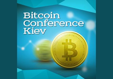 24 сентября в Киеве пройдет выставка-конференция Bitcoin Сonference Kiev 2015