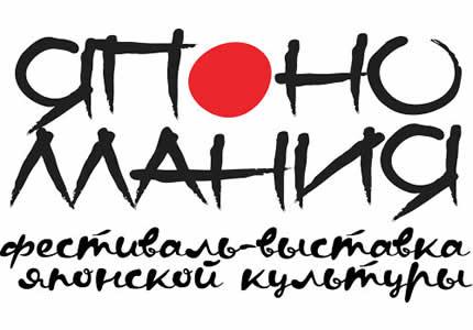 """3-4 октября в Nivki-hall пройдет выставка-фестиваль японской культуры """"Япономания 2015"""""""
