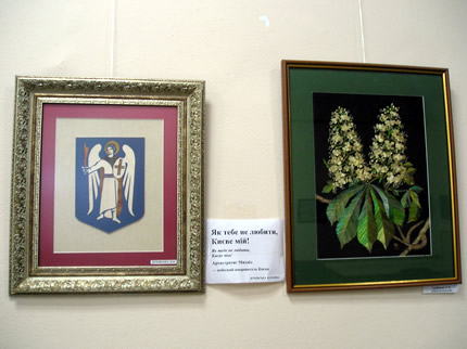 С 18 августа по 12 сентября в Доме Природы пройдет выставка картин флористики «Осеннее золото»