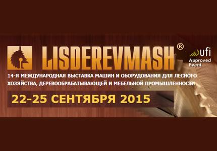 С 22 по 25 сентября в МВЦ пройдет выставка машин и оборудования для лесного хозяйства, деревообрабатывающей и  мебельной промышленности Lisderevmash