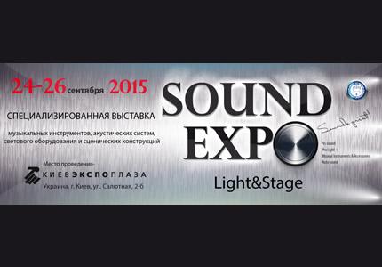 24-26 вересня в КиївЕкспоПлазі відбудеться музична виставка Sound Expo. Light & Stage 2015