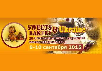 """З 8 по 10 вересня в МВЦ відбудеться виставка кондитерської та хлібопекарської промисловості """"Sweets & Bakery Ukraine"""""""