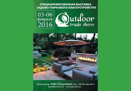 З 3 по 6 лютого в МВЦ відбудеться V спеціалізована виставка садово-паркового благоустрою Outdoor Trade Show